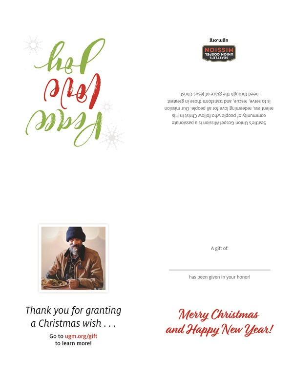 2018 Christmas Honor Card